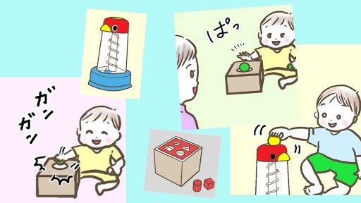 【コラム】おもちゃ選びについて